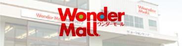 Wonder Mall ワンダーモール | 子供会景品、文房具・おもちゃ等の通販
