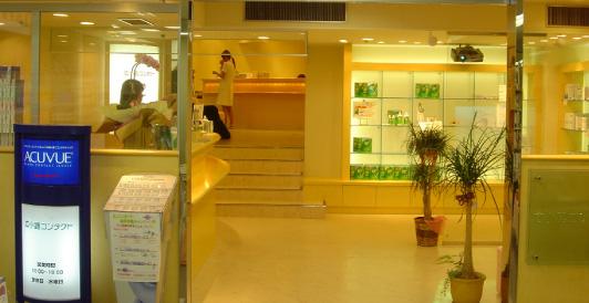 HIROCON 豊橋店