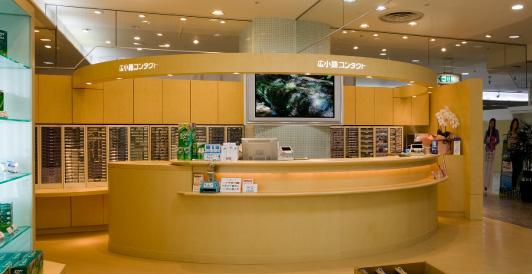 富山CiC店