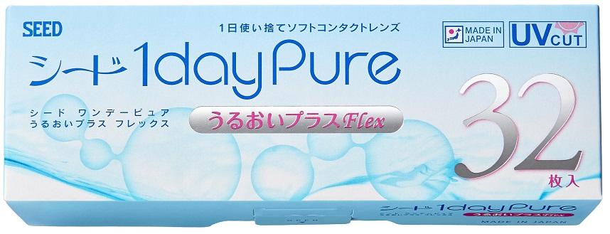 ワンデーピュア・うるおいプラスFlex(フレックス)
